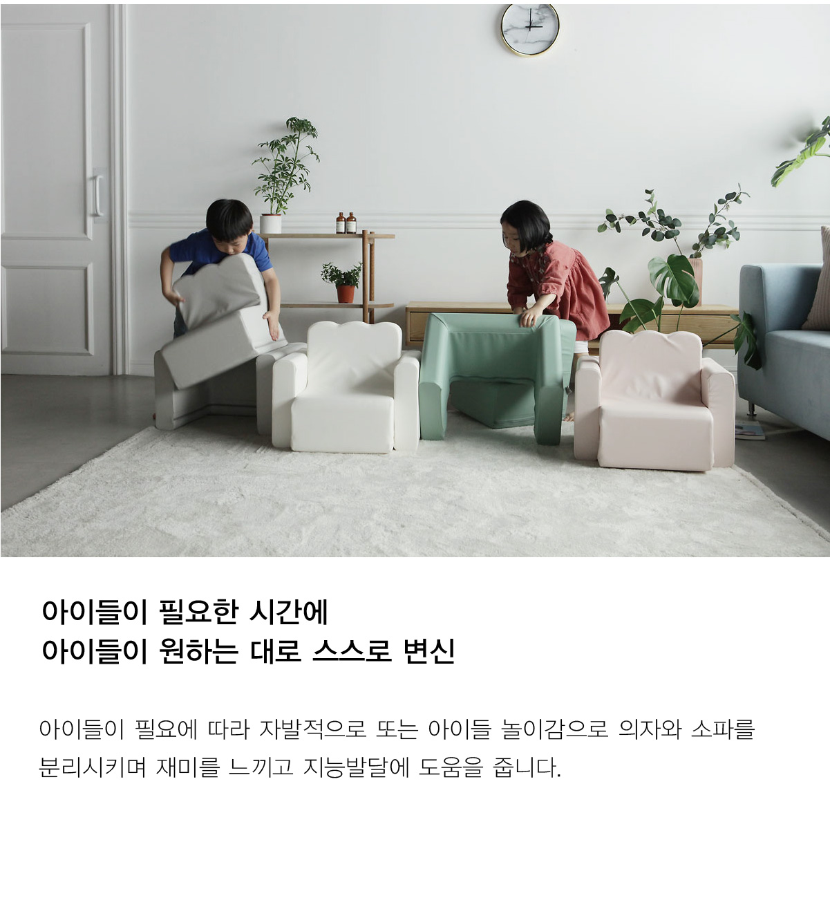 BREAD 유아책상소파 선물추천 - 세레스홈, 150,000원, 가구, 소파