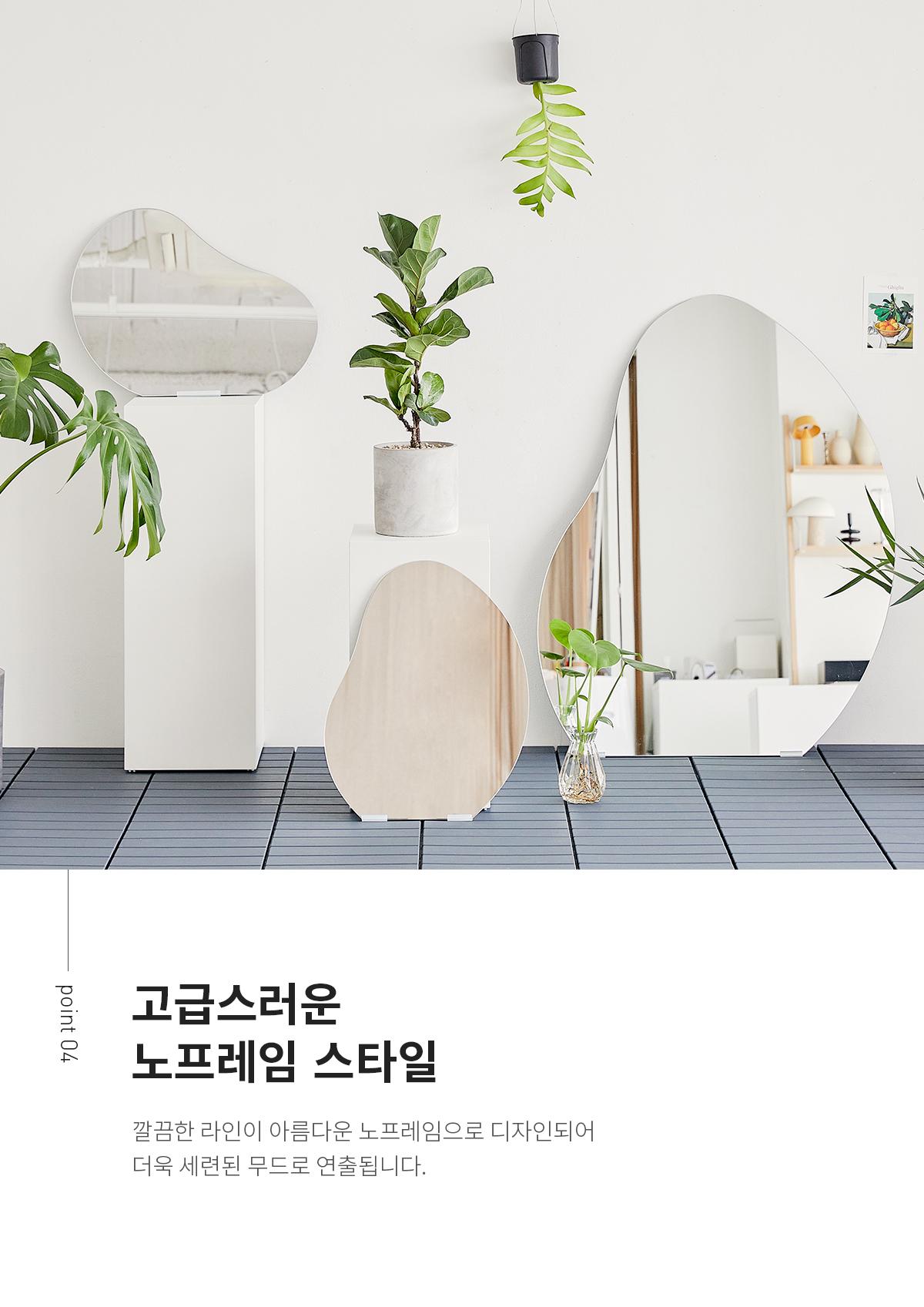 페블 미러 노프레임 비정형 인테리어 거울 M size - 세레스홈, 98,800원, 거울, 탁상거울